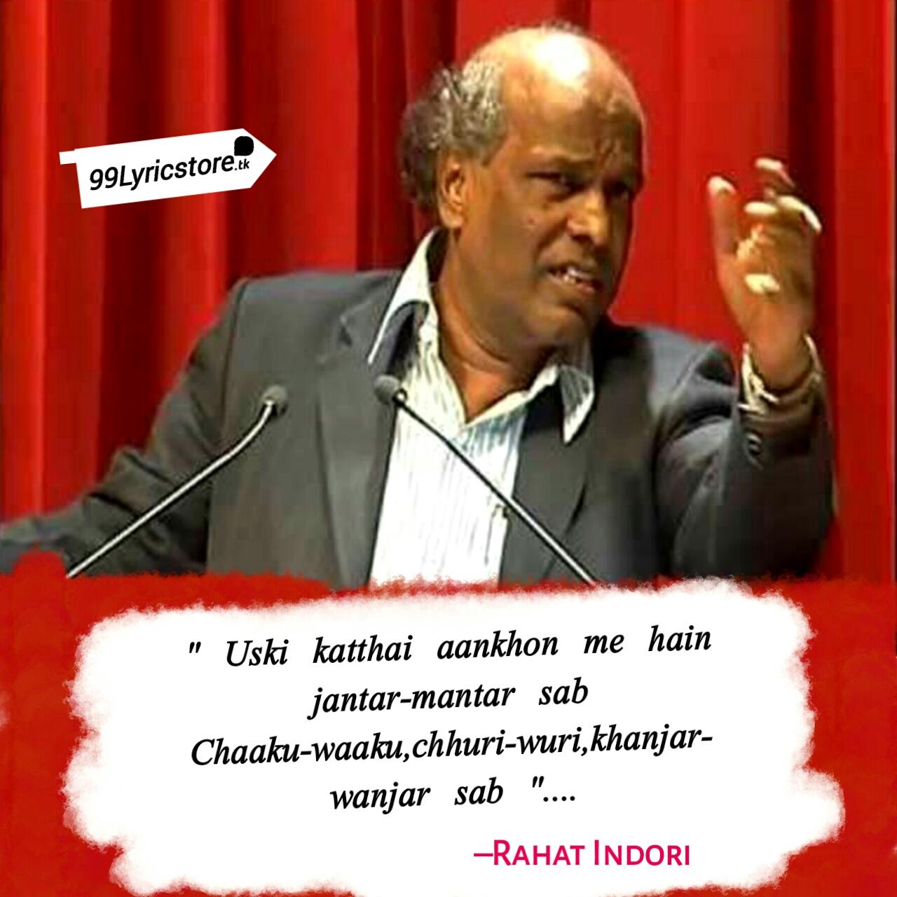 Uski Katthai Aankhon Me Hain Jantar-Mantar Sab By Rahat Indori | Shayari |  Poetry,  Rahat Indori ghazal, rahat indori ghazal lyrics, rahat indori ghazals hindi, rahat indori ghazal in hindi font,  rahat indori ghazal mushaira, rahat indori ghazal in urdu, rahat indori ghazal youtube,  rahat indori ghazal list, rahat indori ghazal in urdu, rahat indori poem in hindi, राहत इंदौरी ग़ज़ल, rahat indori all ghazal in hindi, rahat indori all ghazal, rahat indori ki ghazal,  rahat indori best ghazal, rahat indori ghazal collection,  dr rahat indori ghazal, rahat indori famous ghazal, rahat indori full ghazal, rahat indori ghazal hindi, rahat indori poem hindi, rahat indori ghazal in hindi, राहत इंदौरी ग़ज़ल इन हिंदी, rahat indori ki ghazal in hindi, rahat indori ki ghazal mushaira, rahat indori ki poem, dr rahat indori ki ghazal, a dr rahat indori ka ghazal, rahat indori latest ghazal, rahat indori motivational poem, rahat indori ki ghazal video, rahat indori new ghazal, rahat indori new poem, rahat indori ki new ghazal,  rahat indori romantic ghazal, rahat indori ghazal shayari, rahat indori sahab ka ghazal, राहत इंदौरी ग़ज़ल शायरी, rahat indori urdu ghazal, rahat indori ghazal video, rahat indori poem video, ghazal lyrics by rahat indori, rahat indori ghazal lyrics in hindi, rahat indori sher in hindi,  rahat indori sher in hindi images, rahat indori best shayari in hindi, rahat indori shayri, rahat indori shayari in hindi, rahat indori sher, rahat indori status, rahat indori poetry, rahat indori ghazal, rahat indori quotes, rahat indori shayar, rahat indori shayri image, rahat indori youtube, rahat indori ki shayariya, rahat indori ke sher, rahat indori sahab, rahat indori lyrics, rahat indori shayari video, राहत इंदौरी, rahat indori all india mushaira, rahat indori aasman laye ho, rahat indori all ghazal in hindi, rahat indori aisi sardi hai, rahat indori mushaira, rahat indori aasman thodi hai, rahat indori amrood pak rahe honge, rahat indori agar khilaf hai, rahat in