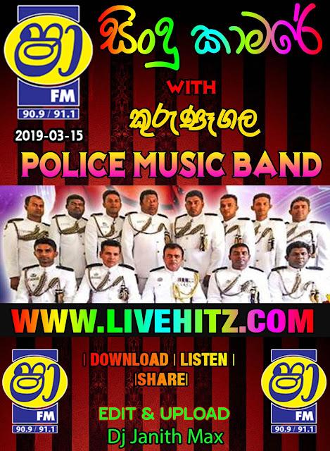SHAA FM SINDU KAMARE WITH KURUNEGALA POLICE MUSIC BAND 2019-03-15