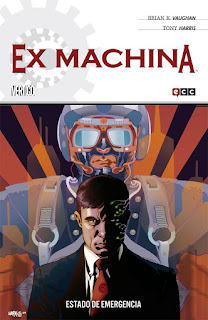 Ex-Machina v1