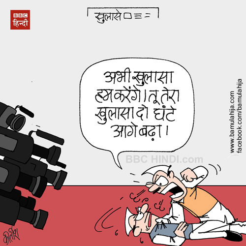 Media cartoon, hindi news channel, news channel cartoon, arvind kejriwal cartoon, AAP party cartoon, caroons on politics, Politics, cartoonist kirtish bhatt