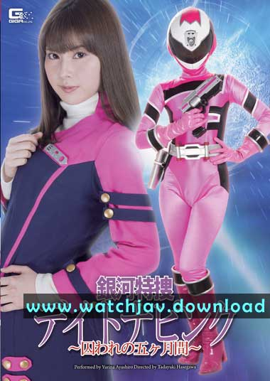 JAV Sub English Superheroine Giga GHOR-26