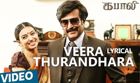 Veera Thurandhara Song with Lyrics | Kabali Songs | Rajinikanth | Pa Ranjith | Santhosh Narayanan