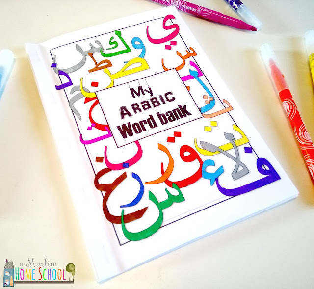 My Arabic word bank - printable vocabulary book / worksheet for kids