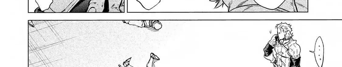อ่านการ์ตูน Henkyou no Roukishi - Bard Loen ตอนที่ 7 หน้าที่ 20