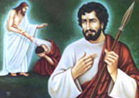 Evangelio apocrifo de tomas