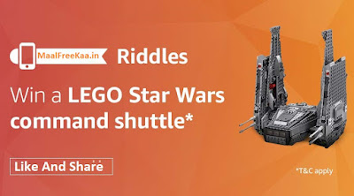 Amazon Riddles Win LEGO Product
