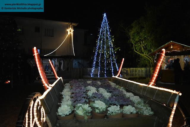Φωτορεπορτάζ - Χριστουγεννιάτικο Χωριό του Κόσμου (23-12-16)