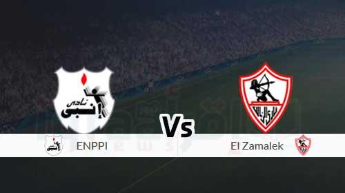 موعد وتوقيت مباراة الزمالك وإنبى القادمة في الدوري المصري