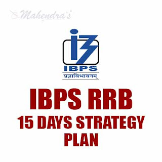 15 Days Study Plan for IBPS RRB 2017