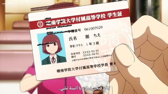 جميع اوفات طوكيو غول بلوراي مترجم تحميل و مشاهدة اون لاين 1080p