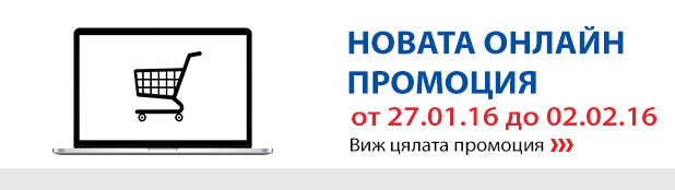 http://www.technopolis.bg/bg/PredefinedProductList/27-01-02-02-16/c/OnlinePromo?pageselect=12&page=0&q=&text=&layout=Grid