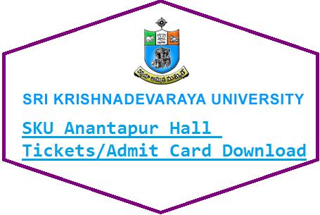 Boardunivresult Results Merit List Sku Anantapur Hall Tickets 2020 Of Ug Degree Pg For Annual Sem