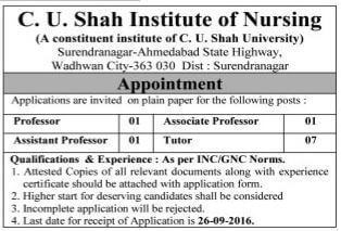 C. U. Shah University Recruitment