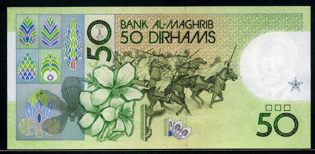 Morocco money 50 Dirhams bill
