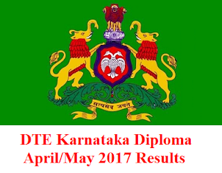 DTE Karnataka Diploma Results April/May 2017