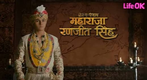 Life OK Sher-E- Punjab: Maharaja Ranjit Singh wiki, Full Star-Cast and crew, Promos, story, Timings, TRP Rating, actress Character Name, Photo, wallpaper. Sher-E- Punjab: Maharaja Ranjit Singh Serial on Life OK wiki Plot,Cast,Promo.Title Song,Timing