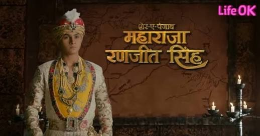Sher E Punjab Maharaja Ranjit Singh Serial On Life Ok