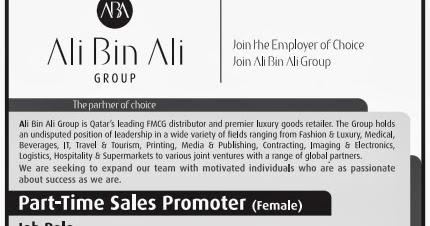 JOB @ QATAR: sales promoter job in ali bin ali job vacancy qatar