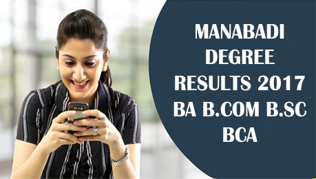 Degree Results 2017