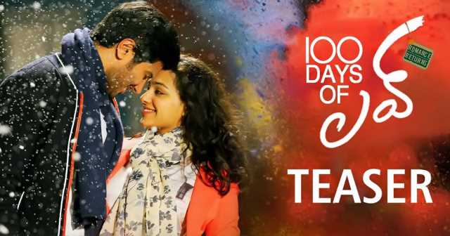 100 Days Of Love 2016 Telugu Full Movie Free Download HD
