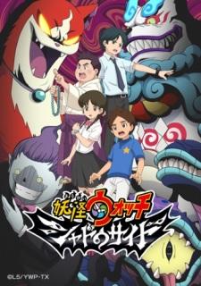 Youkai Watch: Shadow Side - HD Vietsub