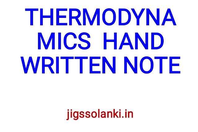 THERMODYNAMICS HAND WRITTEN NOTE