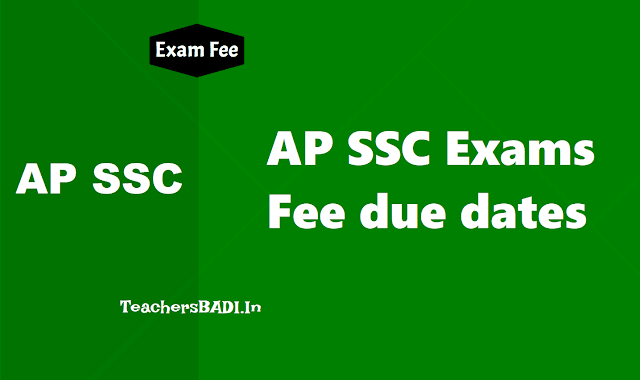 AP SSC 2020 Exams Fee Due Dates and How to Pay at cfms.ap.gov.in