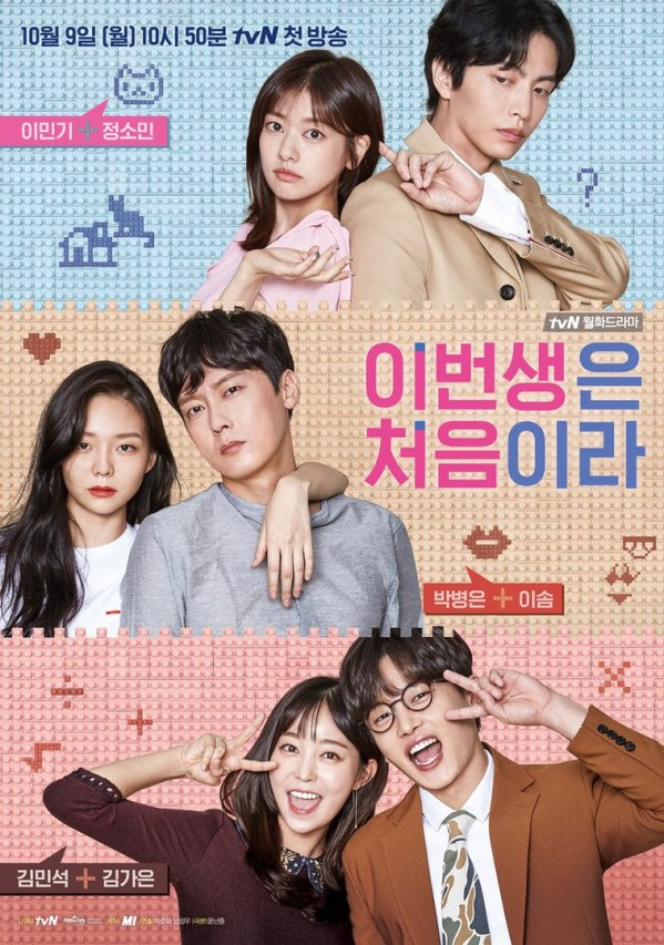 Sinopsis Because This Is My First Life (2017) - Serial TV Korea