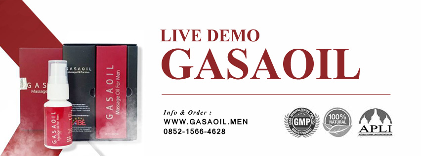 gasa oil, gasaoil herbal, minyak gasa oil, manfaat gasa oil, demo gasa oil,