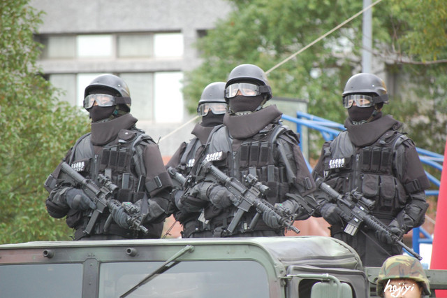Taiwanese Special Forces Related Keywords & Suggestions