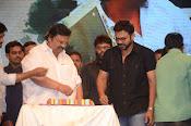 Babu Bangaram audio launch photos-thumbnail-3
