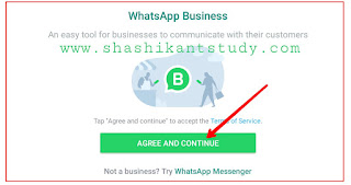 whatsapp-business-kaise-banaye