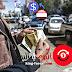 الريال اليمني يتعافى مقابل سعر الدولار والسعودي وباقي اسعار العملات الاجنبية والخليجية في منتصف التعاملات المصرفية اليوم الاربعاء 2019/1/23