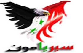تحميل برنامج سيريا مون download syriamoon apk عربي مجاني