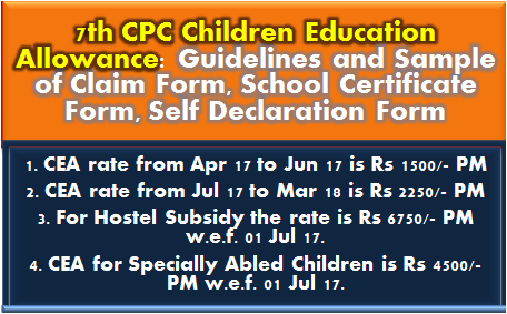 7th-cpc-cea-guidelines-download-claim-form-school-certificate-form-etc