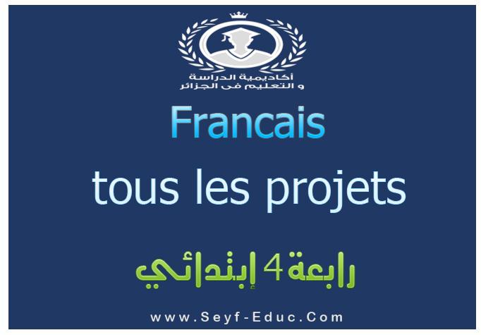 tous les projets du 4ème année primaire - 2016/2017