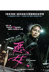 La villana (2017) BRRip 720p Latino AC3 2.0 / Koreano AC3 5.1