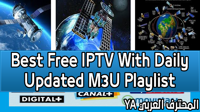 Best free IPTV with daily updated M3U playlists