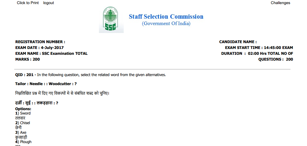 Ssc Cpo Previous Year Question Papers Pdf