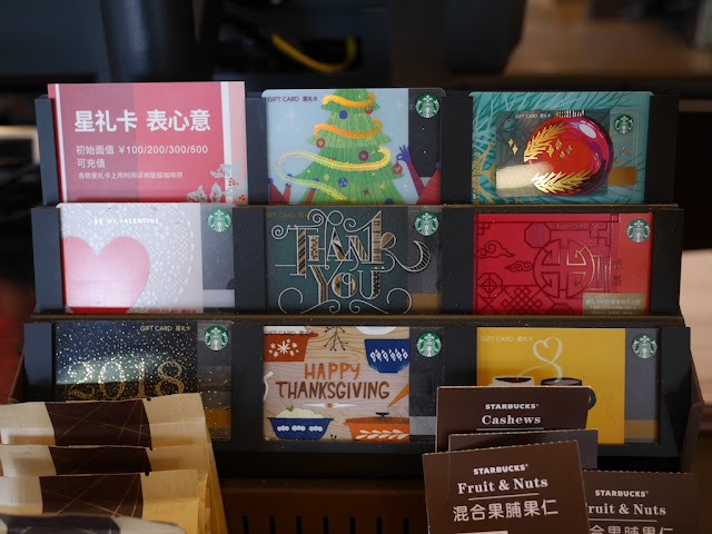 Starbucks gift cards for sale in Zhongshan, China