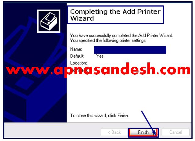प्रिंटर कैसे सेटअप करें - How to setup a printer