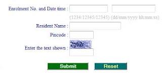 adhar recipt details