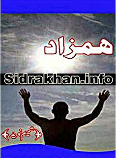 Hamzad Part 2