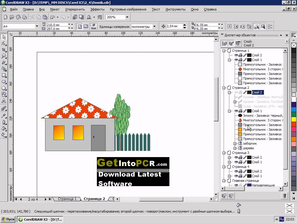 latest version of corel draw software free download