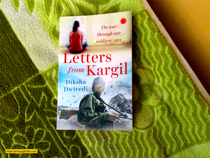 letters-from-kargil-review-in-hindi