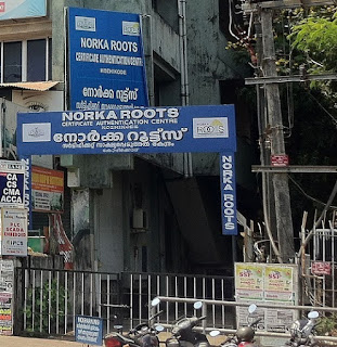 NORKA ROOTS- Malayalee Indian Expat Group