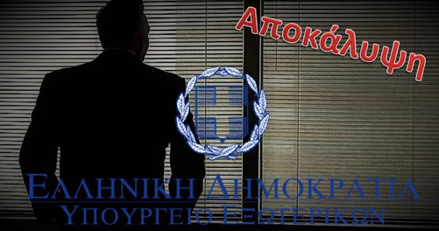 Aποκάλυψη: Διπλωμάτης συλληφθείς με μπόλικη ηρωίνη σύμβουλος κορυφαίου υπουργού!