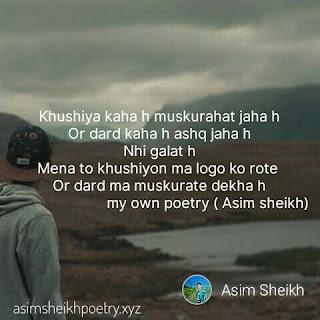 word best sad shayari khushiya kaha h by Asim,sayari, shayari on sadness, shayari on lovers, shariya, shayari on sadness, sadness sayri, urdu sayri, urdushayari, shary urdu, lovely shayris, shayaris for love, shayari urdu, shayari in urdu, urdushayari, shary urdu, guft, ser sayari, shayari about love, shayari with image, urdu sayri, shary urdu, ghazals, dar shayri, urdu shayri, poet urdu, urdu poetry, bewfa shayri, sagai shayari, shayaris urdu, shayari on books, dar shayri, shayari for lover in urdu, urdu love shayari, urdu shayari about love, urdu shayari on love, shayari for love in urdu, shayari on mohabbat, love shayari image, image with shayari, sher shayari, shairi, poet urdu, | urdu poetr, share shayeri, image with shayari, romantic shayaris, romance shayri, urdu shayari hindi, shayari on books, urdu shayri, shayaris on zindagi, share shairy, shama shayari hindi, urdu shayris, shayaris on love in urdu, best shayar in hindi, sher, urdu shayri, shari, book shayari, shayaris about love, shayari for new year, shayari urdu sad, vaadaa, shayaris on friendship, chalo, yaad shayaris, shayaris on mohabbat, shayari shayari, shayri book, shayaris on birthday, shayar, sad poetry, sad shayri, imej shayri, sairi images, urdu poet, book shayari, in urdu poetry, urdu poets, shayari on yaad, drad sayari, urdu ghazals, urdu shayris, shama shayari hindi, shayaris, aashiq, english shayari, shari in urdu, urdu shayari best, urdu word meaning, romantic urdu shayari, shayari on jindgi, ghazal in hindi, shayaris on birthday, loveshayari, shayari on maa, dard sayari, latest shayari, sar shayri, love shayri, shab a khair, gajal shayri, famous shayar, shayari dosti urdu, shabba khair, urdu mohabbat shayari, mother shayari, parveen shakir, kaifi azmi, jaun elia, ghar, sad shayari image, sad shayari with images, shayari for islam, galib, urdu shayris, hukumat, ghazals in hindi, shayari on ishq, shayari for yaad, zindagi shayaris, urdu shayari in urdu, urdu poetry about love, love urdu po