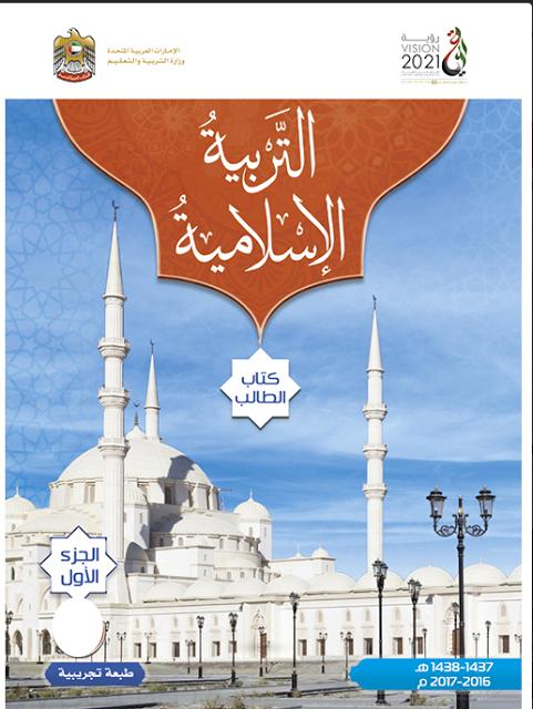 تحميل كتب علي شريعتي pdf