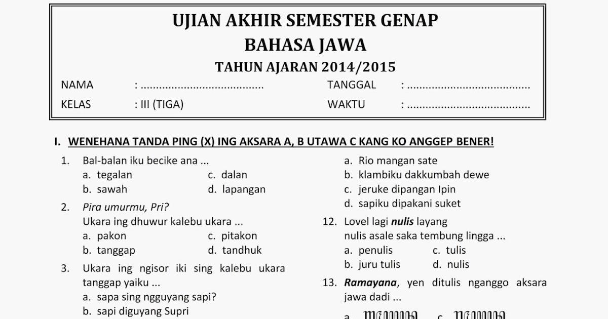 Soal Dan Jawaban Bahasa Jawa Kelas 10 Semester 2 - Revisi ...
